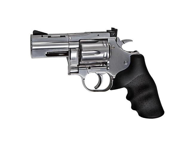 """Dan Wesson 715 2,5"""" Revolver 4,5mm BB .177"""